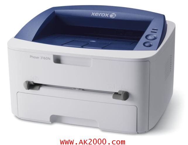 Fuji Xerox PHASER 3160N