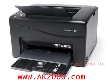 Fuji Xerox DOCU PRINTER CP205