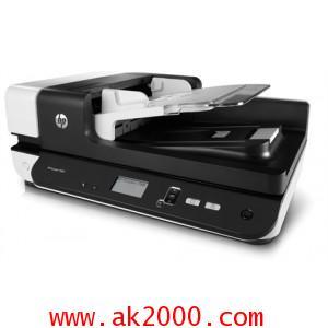 HP ScanJet Enterprise 7500 Flatbed Scanner