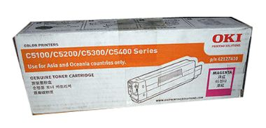 OKI TN-C5100M