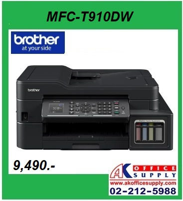 BROTHER MFC-T910DW