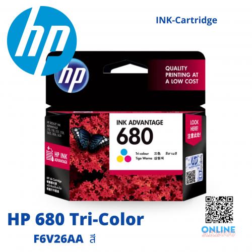 HP 680 Tri-Color HP F6V26AA
