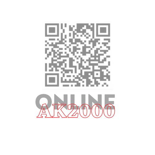 HP Advantage Ink Jet  2330/2333