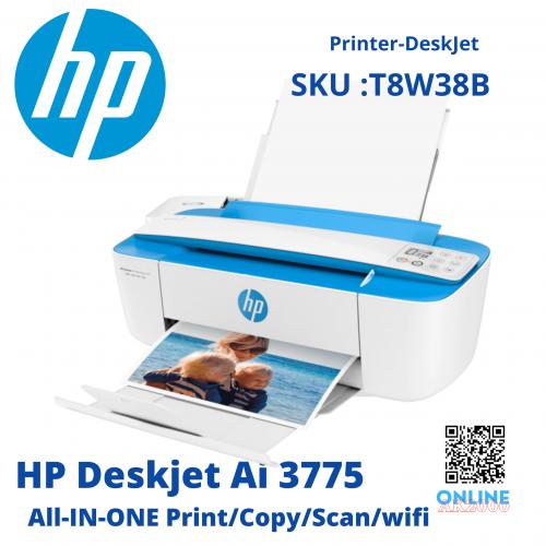 HP Advantage Ink Jet 3775/3776/3777