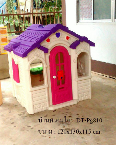 บ้านหวานใจ รหัส DT-PG810