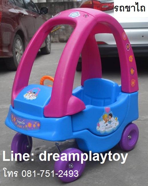 รถขาไถ pedal cars รถนั่งเด็ก รถเด็กเท้าดัน รถขาทีบ ของเล่นเด็ก รถเด็ก