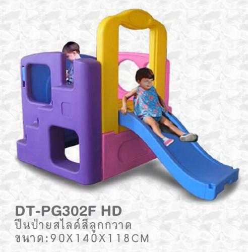 ปีนป่ายสไลด์สีลูกกวาด รหัส DT-PG302F HD