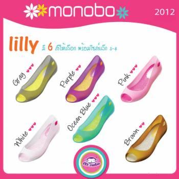 monobo รุ่น Lilly 1