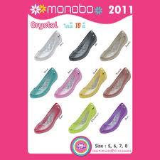 happy berry รุ่น crystal ของ MONOBO 1