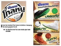 รองเท้าผ้าใบนันยาง(NUNYANG)สำหรับนักเรียน สีดำ สีน้ำตาล สีขาว