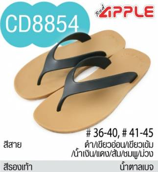 RED APPLE รองเท้าแตะยางหูคีบ ผู้ชาย รุ่น CD854
