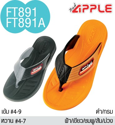 RED APPLE รองเท้าแตะยางหูคีบ ผู้หญิง รุ่น CD854