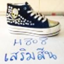 ขายส่ง รองเท้าผ้าใบเกาหลี  หุ้มข้อ  ผู้หญิง มีลายด้านข้าง