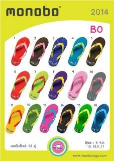 MONOBO รุ่น BO  ฟองน้ำหูคีบ  ขายส่ง สีน่ารัก