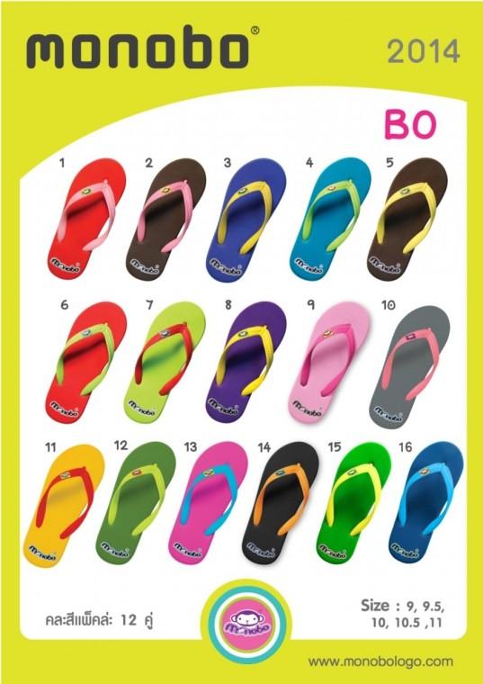 MONOBO รุ่น BO  รองเท้าฟองน้ำ หูคีบ ทั้ง ชายและหญิง ขายส่ง