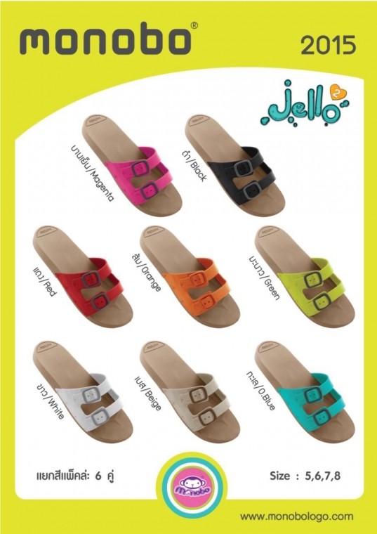 MONOBO รุ่น JELLO 2 รองเท้าแตะสวม ส้นเตี้ย ผู้หญิง