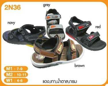 KITO รุ่น 2N36  รองเท้ารัดส้น ยาง