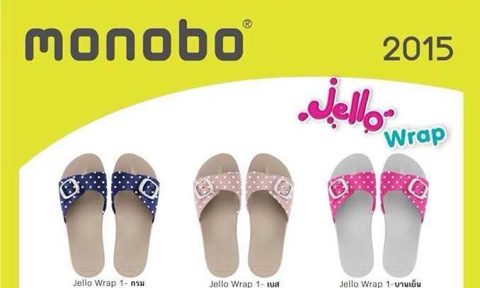MONOBO รุ่น Twist wrap1 รองเท้าแตะสวม โมโนโบ รุ่น ทวิส แรพ