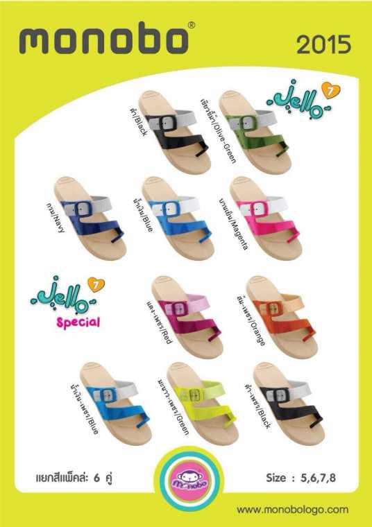 MONOBO รุ่น Jello7  รองเท้าแตะโมโนโบ เจลโล่ 7