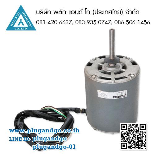 มอเตอร์คอยล์ร้อน RUAMTHONG รุ่น 1/2 HP-6P-1SP