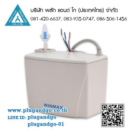 ปั๊มระบายน้ำทิ้ง WINMAX รุ่น PF-30225B-WT2A