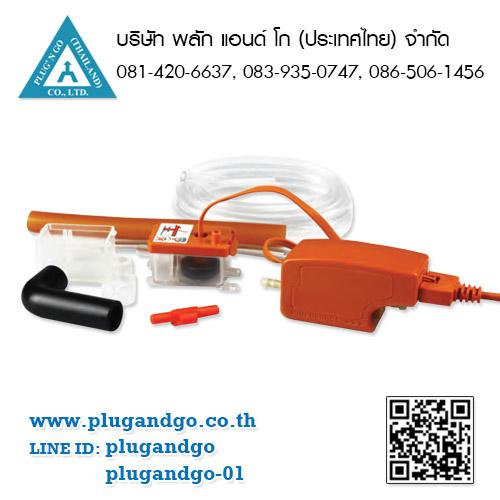 ปั๊มระบายน้ำทิ้ง ASPEN รุ่น Mini Orange