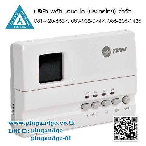 รูมเทอร์โมสตัทแอร์ TRANE รุ่น 024-0495-004