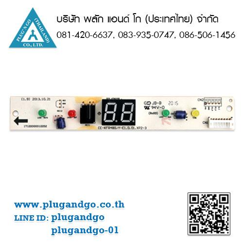จอรับสัญญาณแอร์ TRANE รุ่น 201332790114