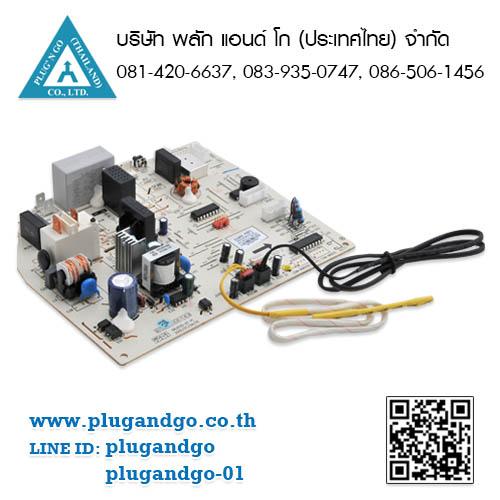 แผงคอนโทรลแอร์ TRANE รุ่น 70-BRD00036