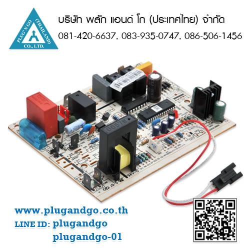 แผงคอนโทรลแอร์ TRANE รุ่น 0213-3549-0040