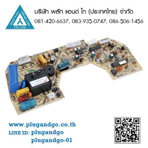 แผงคอนโทรลแอร์ TRANE รุ่น 1090500141