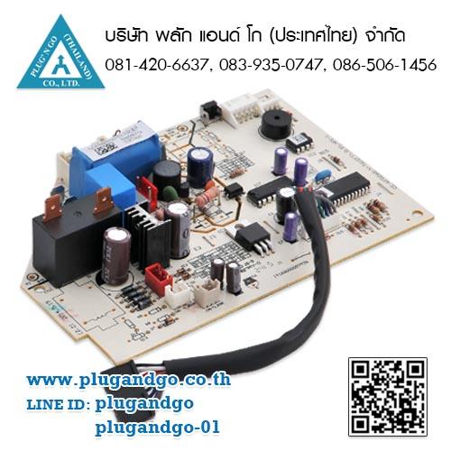 แผงคอนโทรลแอร์ TRANE รุ่น 201332390848