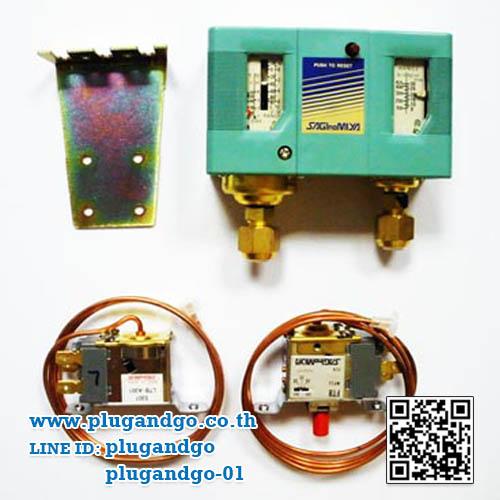 ไฮ/โลว์เพรสเชอร์ (High/Low Pressure Control)-1