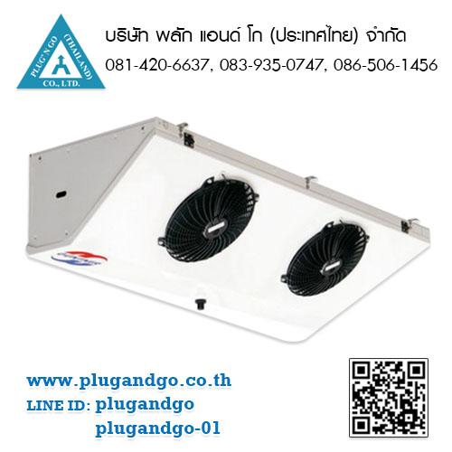 ยูนิตคูลเลอร์ อีวาพอเรเตอร์ (Unit Cooler Evaporator)