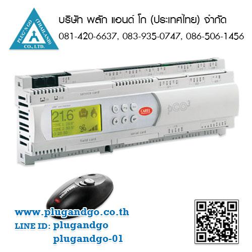 ชุดควบคุมอุณภูมิสำหรับงานห้องเย็นและชิลเลอร์ (Refrigeration Controller)