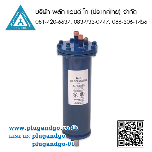 ออยเซฟพาเรเตอร์ (Oil Separator)