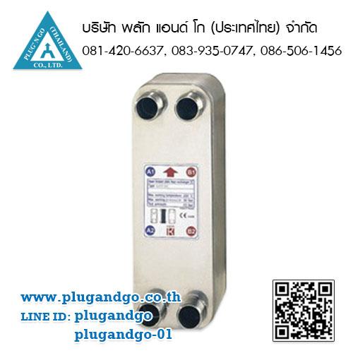 เครื่องแลกเปลี่ยนความร้อนแบบแผ่น (Plate Heat Exchanger)