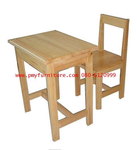 pmy2-5 โต๊ะเก้าอี้นักเรียนไม้ยางพาราทั้งตัว ระดับมัธยมศึกษา