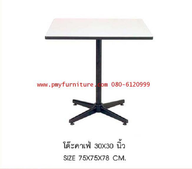 pmy5-11 โต๊ะคาเฟ่ หน้าโฟเมก้าขาว แบบ จัสตุรัส