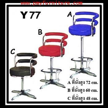 pmy11-5 เก้าอี้บาร์