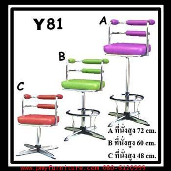 pmy11-9 เก้าอี้บาร์