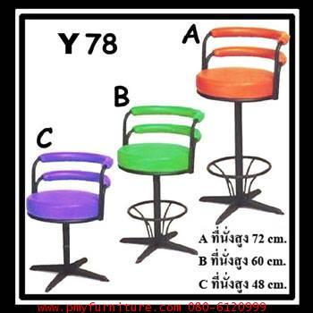 pmy11-6 เก้าอี้บาร์
