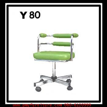pmy11-8 เก้าอี้บาร์