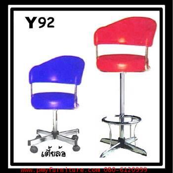 pmy11-11 เก้าอี้บาร์