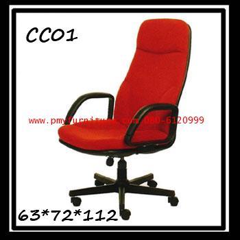 pmy9-1 เก้าอี้สำนักงาน