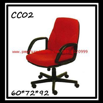 pmy9-2 เก้าอี้สำนักงาน