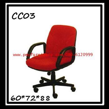 pmy9-3 เก้าอี้สำนักงาน