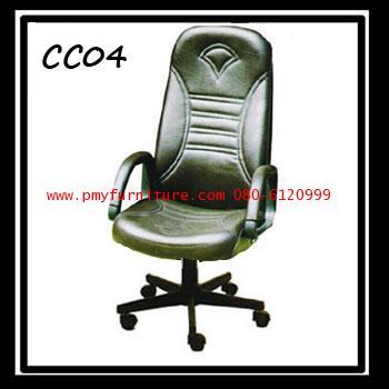 pmy9-4 เก้าอี้สำนักงาน