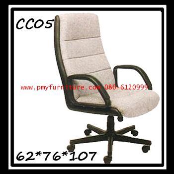 pmy9-5 เก้าอี้สำนักงาน