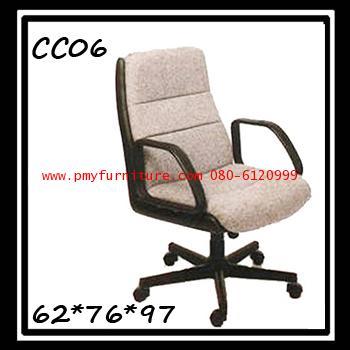 pmy9-6 เก้าอี้สำนักงาน